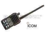 VHF ICOM IC-M87 - Baterije